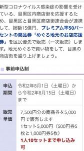 IMG_5435.jpg